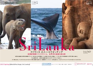 201302_srilanka_325_230px.jpg