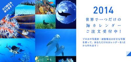 201311_photo_calendar.jpg
