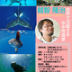 岩手県・大船度市でスライド&トークショーを開催します