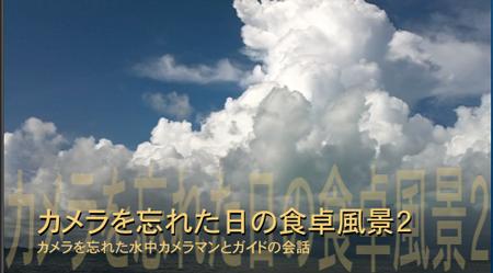 スクリーンショット(2010-11-16 4.02.04).png