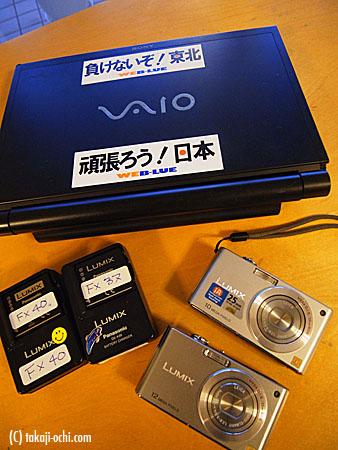 R1000758.JPG