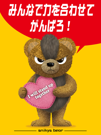 sniky bear.jpg